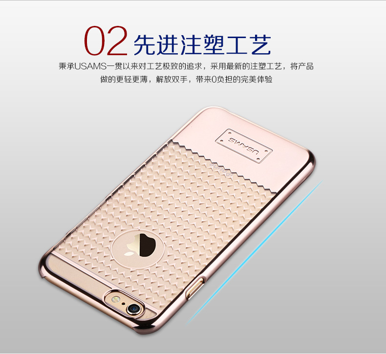 ... Serie Glittering Scales Matte Back Case Cover for iPhone 6 Plus : eBay